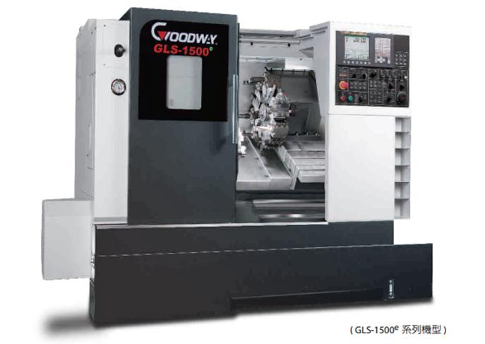 GLS-1500e数控车床
