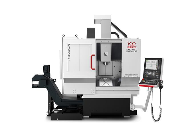 KMC400S U立式铣削五轴加工中心
