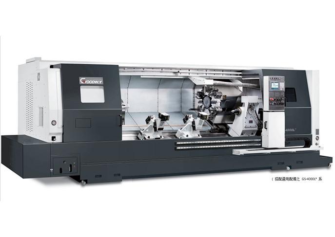 GS-4000数控车床