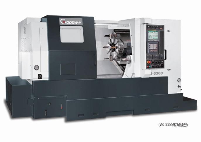GS -2000数控车床